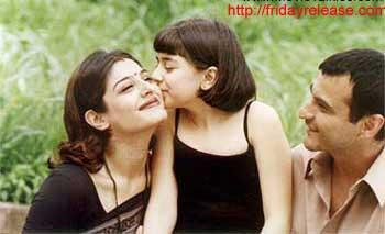 HD Jaago Movie Image - 5