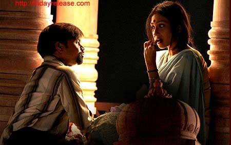 main meri patni aur woh 2005 hindi movie download