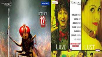 Box Office Reports of 'Login', 'Makkhi', 'In The Name of Tai' and 'Prem Mayee'