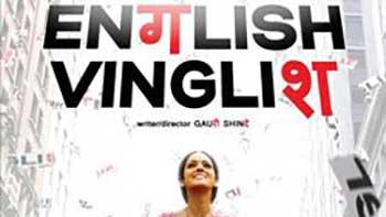 'English Vinglish' To Be Screened At 'Toronto International Film Festival'