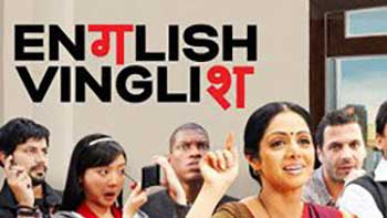 'English Vinglish' Worldwide Box Office Collection Close To 50 Crores