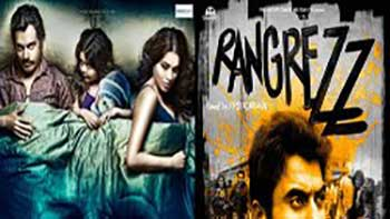 First day box office report of Aatma and Rangrezz