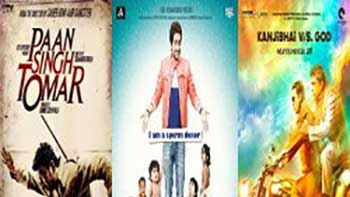 National Awards for Paan Singh Tomar, Vicky Donor, OMG, Kahaani