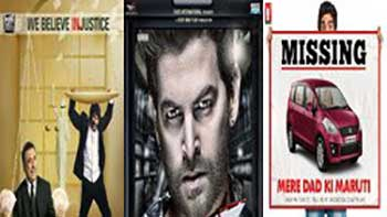 Second Day Box office collection of 'Jolly L.L.B', '3G' and 'Mere Dad Ki Maruti'