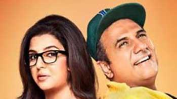 'Shirin Farhad Ki To Nikal Padi' 1st Day Box Office Report