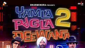 Sunny's wife, son contribute to Yamla Pagla Deewana 2