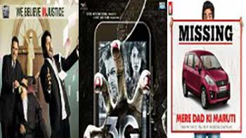 Third Day Box Office Collection Report for 'Jolly L.L.B.', '3G' and 'Mere dad Ki Maruti'