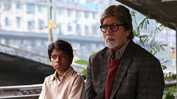 \'Bhoothnath Returns\' screening at Rashtrapati Bhavan