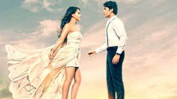 First Day Box Office Collection of 'Heartless'