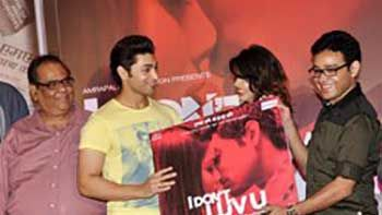 Team 'I Don't Luv U' launches the music of the film