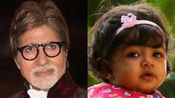 Amitabh Bachchan\'s Birthday bash with grand-daughter Aaradhya