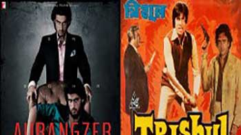 Aurangzeb is not a remake of 'Trishul' says the director