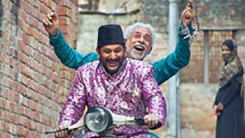 \'Dedh Ishqiya\' First Look out in the stores!