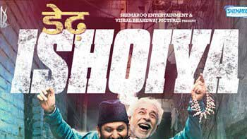 \'Dedh Ishqiya\' received thumbs up from Pakistani audience
