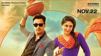 First Day Box Office Collection of \'Gori Tere Pyaar Mein!\'