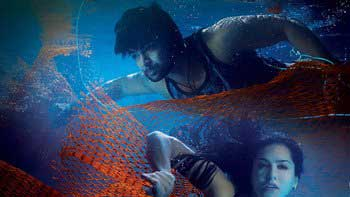 First Day Box Office Collection of 'Jackpot'