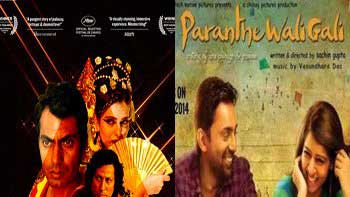 First Day Box Office Collection of \'Miss Lovely\' and \'Paranthe Wali Gali\'