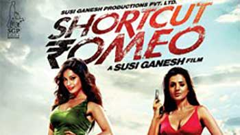 First Day Box Office Collection of 'Shortcut Romeo'