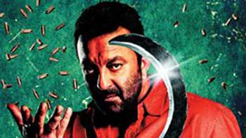 First Day Box Office Collection of \'Policegiri\'