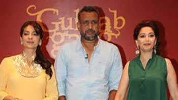 First look of \'Gulab Gang\' to be unveiled at IIFA