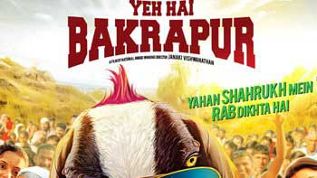 First Look of 'Yeh Hai Bakrapur' Unleashed!