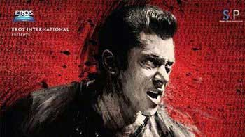 First Look Trailer of \'Jai Ho\' to be Out Today!