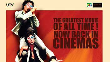 First Weekend Box Office Collection of 3D 'Sholay'