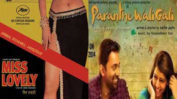 First Weekend Box Office Collection of 'Miss Lovely' and 'Paranthe Wali Gali'