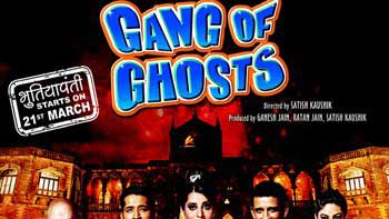 \'Gang Of Ghosts\' trailer gets more than 2 lakh views on YouTube
