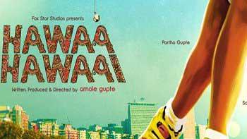 'Hawaa Hawaai' Unleashes First Look Poster!