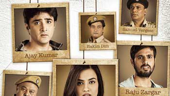 \'Identity Card\' to be screened in London