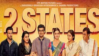 New Poster of \'2 States\' Unveiled!
