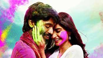 'Raanjhanaa' Posters: Full of Vibrancy!