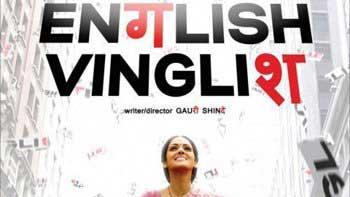 Sridevi\'s \'English Vinglish\' to be dubbed in Japanese language