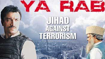 'Ya Rab' to go international