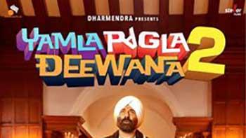 'Yamla Pagla Deewana 2' promotions got cancelled
