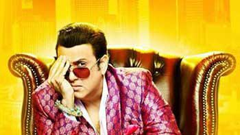 Check Out: Govinda's exclusive look in 'Happy Ending'