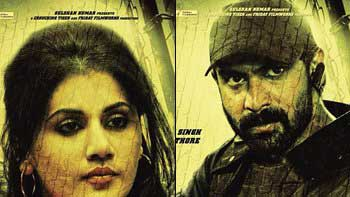 Check Out: Taapsee Pannu and Rana Daggubati in the exclusive posters of 'Baby'