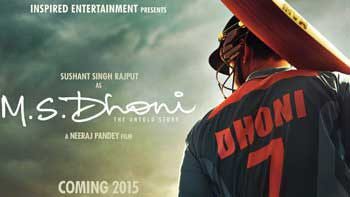 Check Out: The first look poster of biopic 'MS Dhoni'