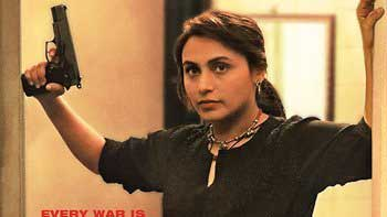 First Day Box Office Collection of 'Mardaani'