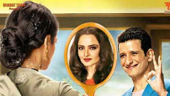 First Day Box-Office collection of \'Super Nani\'
