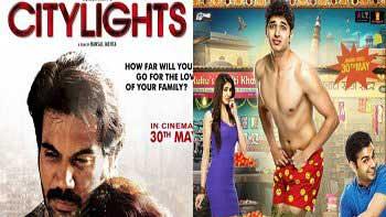 First Weekend Box Office Collection of \'Citylights\' and \'Kuku Mathur Ki Jhand Ho Gayi\'