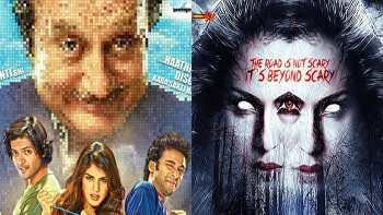 First Weekend Box-office collection of 'Sonali Cable' and 'Mumbai 125 KM'