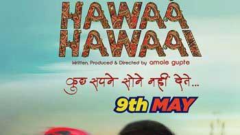 \'Hawaa Hawaai\' to be screened at Giffoni Film Festival in Italy