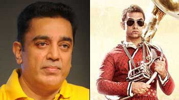 Kamal Haasan is likely to Star in the Tamil remake of 'PK'