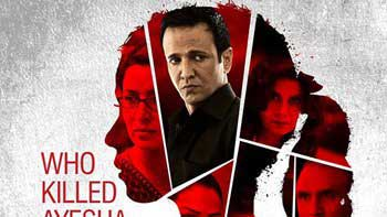 'Rahasya' to hit the screens on January 30