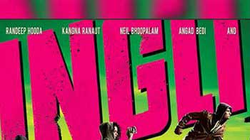 Revealed: The first motion poster of 'Ungli'