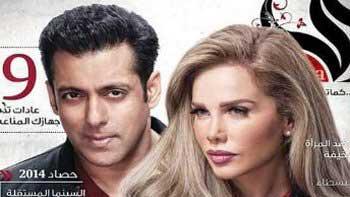 Salman Khan strikes a pose for Dubai-based magazine