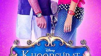 Sonam Kapoor\'s \'Khoobsurat\' unveils its Teaser Trailer!