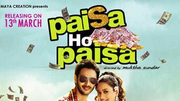 The First Look of the Film 'Paisa Ho Paisa' is Out!